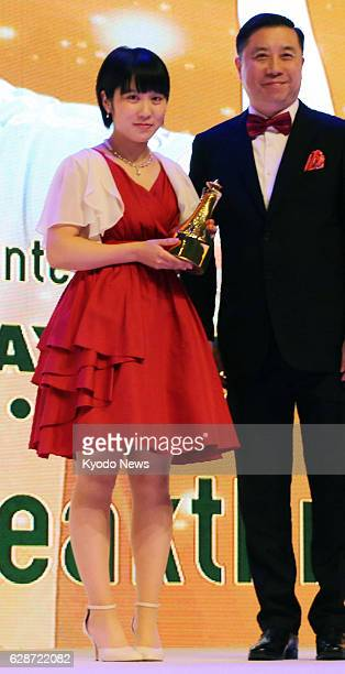 Miu Hirano of Japan receives the 'Breakthrough Star of the Year' award from the International Table Tennis Federation in Doha Qatar on Dec 8 2016