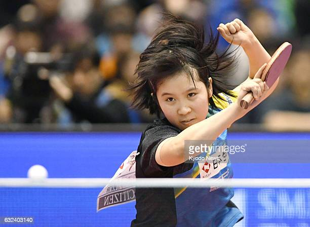 Miu Hirano plays against Kasumi Ishikawa in the women's singles final at the national table tennis championships at Tokyo Metropolitan Gymnasium in...
