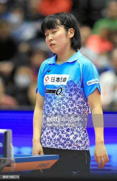 Miu Hirano reacts after a point in the Women's Singles final against Mima Ito during day seven of the All Japan Table Tennis Championships at the...