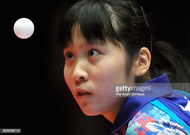 Miu Hirano serves in the Women's Singles final against Kasumi Ishikawa during day seven of the All Japan Table Tennis Championships at the Tokyo...