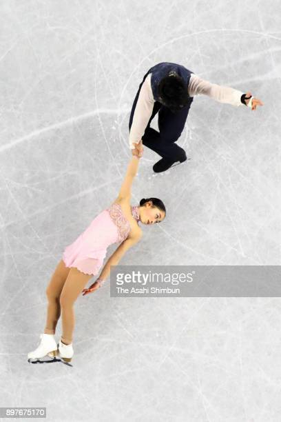 Miu Suzaki and Ryuichi Kihara compete in the Pair free skating during day three of the 86th All Japan Figure Skating Championships at the Musashino...