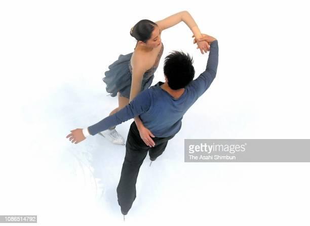 Miu Suzaki and Ryuichi Kihara compete in the pair free skating on day four of the 87th Japan Figure Skating Championships at Towa Yakuhin RACTAB Dome...