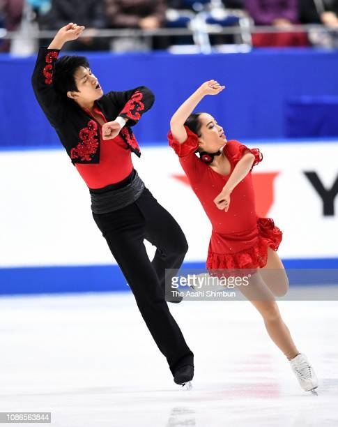 Miu Suzaki and Ryuichi Kihara compete in the Pair Short Program on day two of the 87th Japan Figure Skating Championships at Towa Yakuhin RACTAB Dome...