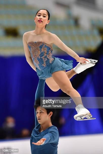 Miu Suzaki and Ryuichi Kihara compete in the pairs free skating on day four of the 87th Japan Figure Skating Championships at Towa Yakuhin RACTAB...