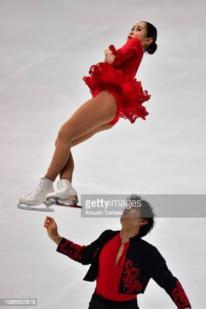 Miu Suzaki and Ryuichi Kihara compete in the pairs short program during day two of the 87th Japan Figure Skating Championships at Towa Yakuhin RACTAB...