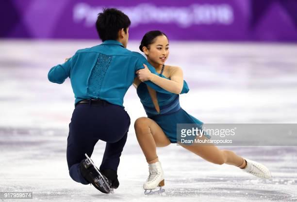Miu Suzaki and Ryuichi Kihara of Japan compete during the Pair Skating Short Program on day five of the PyeongChang 2018 Winter Olympics at Gangneung...