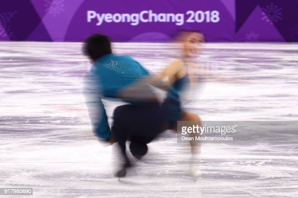 Miu Suzaki and Ryuichi Kihara of Japan compete during the Pair Skating Short Program on day five of the PyeongChang 2018 Winter Olympics at Gangneung...