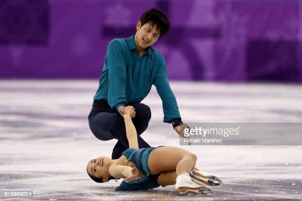 Miu Suzaki and Ryuichi Kihara of Japan compete in the Figure Skating Team Event Pair Skating Short Program during the PyeongChang 2018 Winter Olympic...