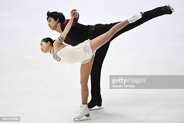 Miu Suzaki and Ryuichi Kihara of Japan compete in the Pair free skating during the Japan Figure Skating Championships 2016 on December 23 2016 in...