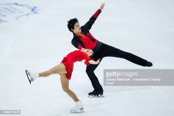 Miu Suzaki and Ryuichi Kihara of Japan compete in the Pairs Short Program during day one of the ISU Grand Prix of Figure Skating at the Helsinki...