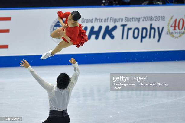 Miu Suzaki and Ryuichi Kihara of Japan compete In the Pairs Short Program during day one of the ISU Grand Prix of Figure Skating NHK Trophy at...