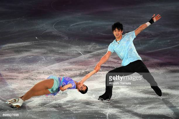 Miu Suzaki and Ryuichi Kihara of Japan perform their routine during the All Japan Medalist On Ice at the Musashino Forest Sports Plaza on December 25...