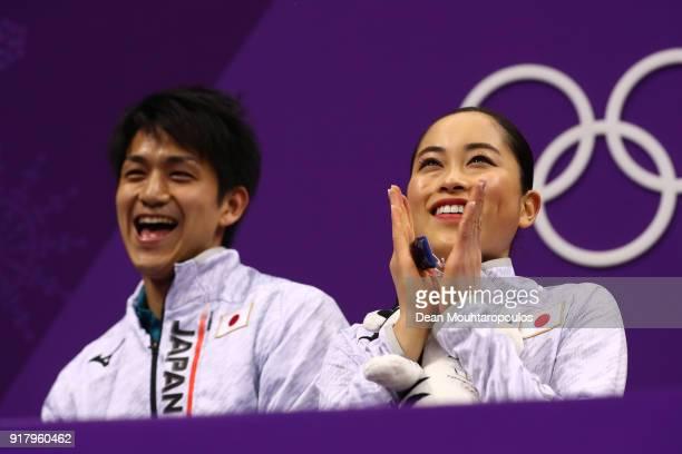 Miu Suzaki and Ryuichi Kihara of Japan react after receiving their score during the Pair Skating Short Program on day five of the PyeongChang 2018...