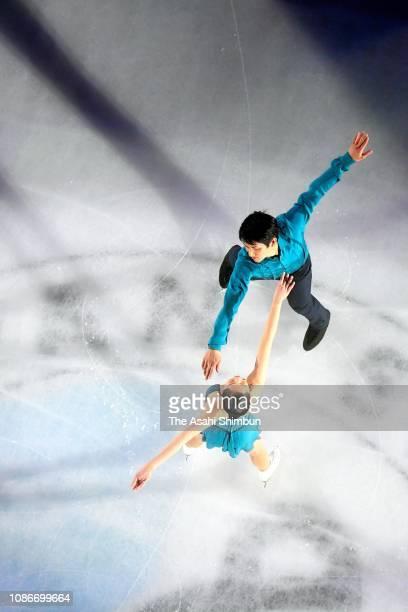 Miu Suzaki and Ryuichi Kihara perform during the All Japan Medalist On Ice at Towa Yakuhin RACTAB Dome on December 25 2018 in Kadoma Osaka Japan