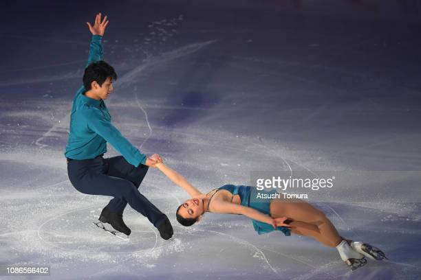 Miu Suzaki and Ryuichi Kihara perform their routine during the All Japan Medalist On Ice at Towa Yakuhin RACTAB Dome on December 25, 2018 in Kadoma,...