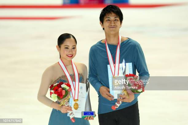 Miu Suzaki and Ryuichi Kihara pose with their gold medals on day four of the 87th Japan Figure Skating Championships at Towa Yakuhin RACTAB Dome on...