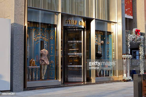 MiuMiu Flagship Store