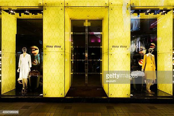 Boutique MiuMiu à Hong Kong