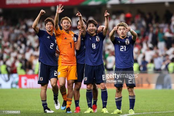 Miura Genta and Higashiguchi Masaaki and Makino Tomoaki and Haraguchi Genki and Doan Ritsu of Japan celebrate the victory after the AFC Asian Cup...