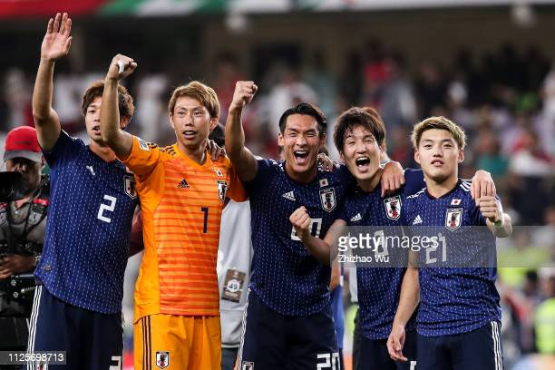 Miura Genta and Higashiguchi Masaaki and Makino Tomoaki and Haraguchi Genki and Doan Ritsu of Japan celebrate the victory after the AFC Asian Cup...