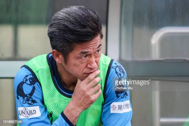 Miura Kazuyoshi in action during the JLeague J2 match between Yokohama FC and Kamatamare Sanuki at Nippatsu Mitsuzawa Stadium on August 18 2018 in...