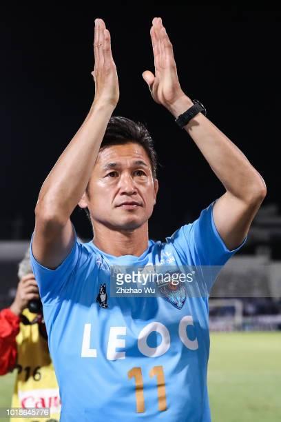 Miura Kazuyoshi thanks the crowd after the JLeague J2 match between Yokohama FC and Kamatamare Sanuki at Nippatsu Mitsuzawa Stadium on August 18 2018...