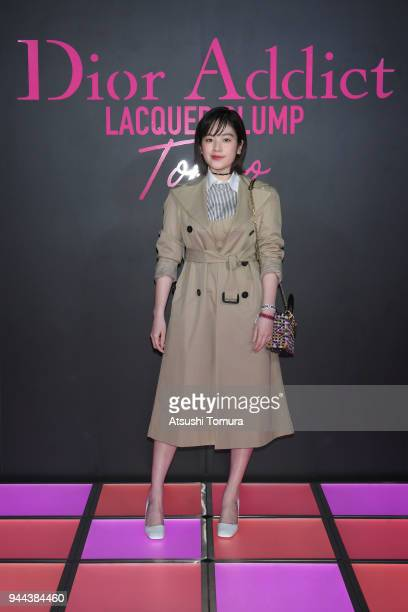 Miwako Kakei attends the Dior Addict Lacquer Plump Party at 1 OAK on April 10 2018 in Tokyo Japan