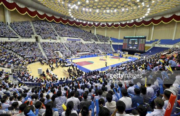Mixed teams of North and South Korean basketball players take part in friendly matches in Pyongyang on July 4 2018 The event was proposed by North...