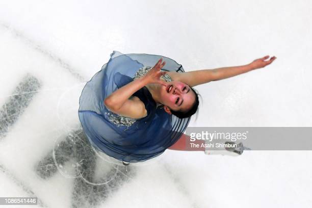 Miyabi Oba competes in the ladies free skating during day three of the 87th Japan Figure Skating Championships at Towa Yakuhin RACTAB Dome on...