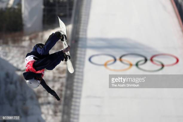 Miyabi Onitsuka of Japan competes in the second jump during the Snowboard Ladies' Big Air Final on day thirteen of the PyeongChang 2018 Winter...