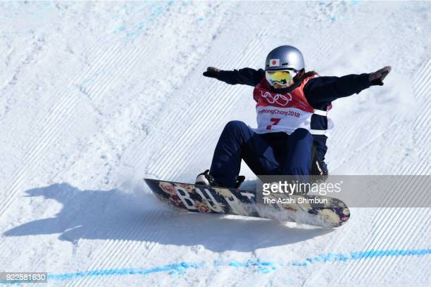 Miyabi Onitsuka of Japan crushes while competing in the second jump during the Snowboard Ladies' Big Air Final on day thirteen of the PyeongChang...