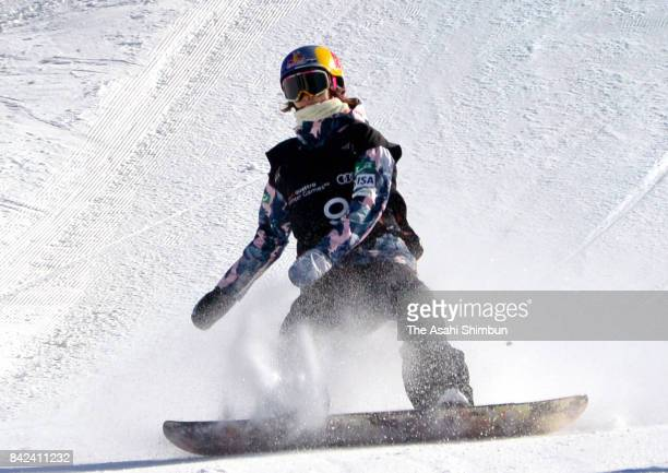 Miyabi Onitsuka of Japan reacts after competing during Winter Games NZ FIS Women's Snowboard World Cup Slopestyle Finals at Cardrona Alpine Resort on...