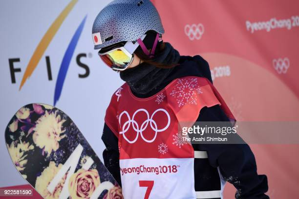 Miyabi Onitsuka of Japan reacts after competing in the second jump during the Snowboard Ladies' Big Air Final on day thirteen of the PyeongChang 2018...
