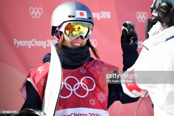 Miyabi Onitsuka of Japan reacts after competing in the third jump during the Snowboard Ladies' Big Air Final on day thirteen of the PyeongChang...