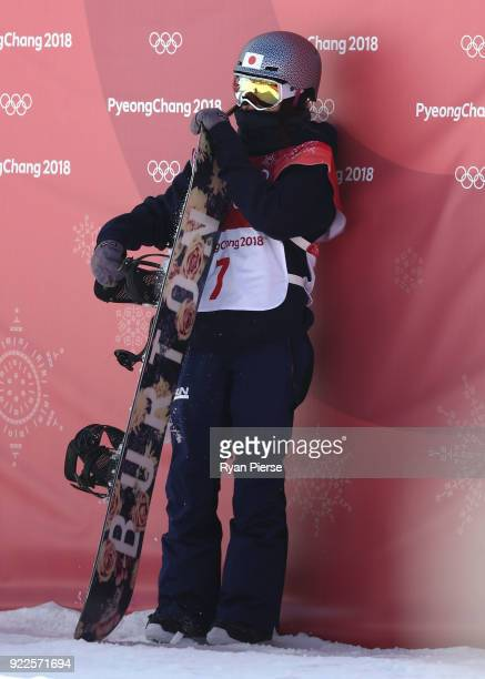 Miyabi Onitsuka of Japan reacts after her run during the Snowboard Ladies' Big Air Final on day 13 of the PyeongChang 2018 Winter Olympic Games at...