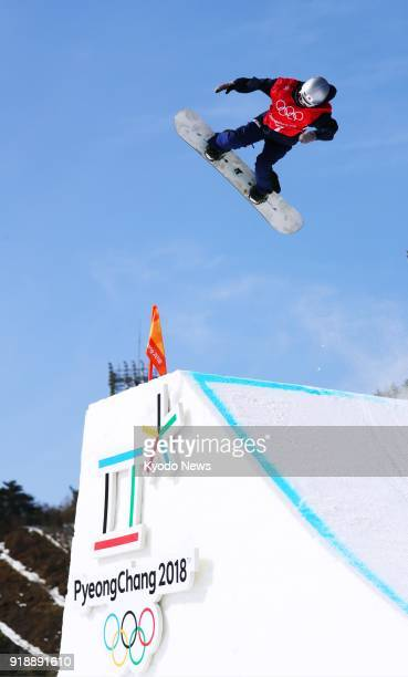 Miyabi Onitsuka of Japan soars during official practice for the women's big air snowboarding event at the Pyeongchang Winter Olympics in South Korea...
