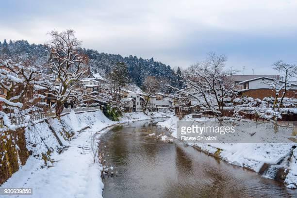 Miyagawa River