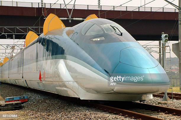 East Japan Railway the largest rail operator in Japan unveils 24 June 2005 the new Shinkansen bullet train Fastech 360S while aiming to launch the...