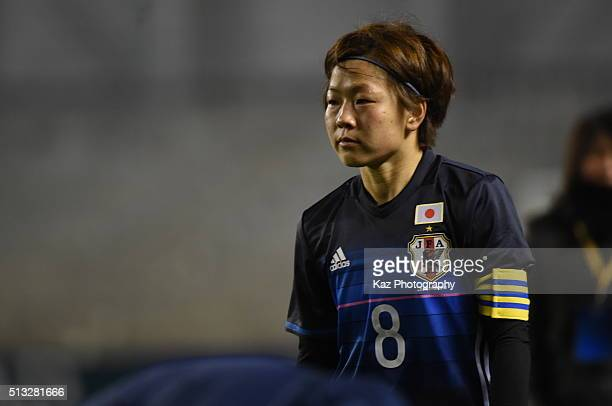 Miyama Aya of Japan cannot believe their draw during the AFC Women's Olympic Final Qualification Round match between Japan and South Korea at Kincho...