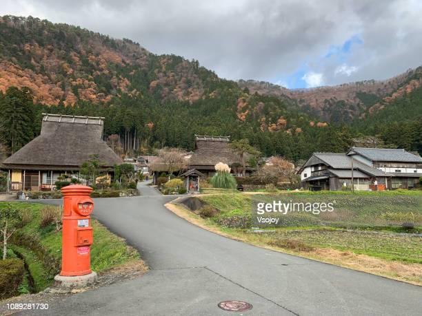 miyama village and the signature post box, kyoto, japan - 農村の風景 ストックフォトと画像