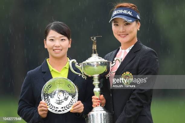 Miyu Goto of Japan and So Yeon Ryu of South Korea pose with trophy after the Japan Women's Open Golf Championship at Chiba Country Club Noda Course...