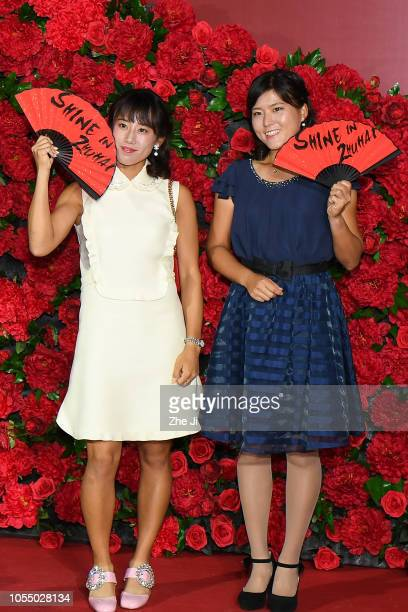 Miyu Kato of Japan and Makoto Ninomiya attend the player's party of the Hengqin Life 2018 WTA Elite Trophy Zhuhai at Sheraton Hotel Zhuhai Huafa on...