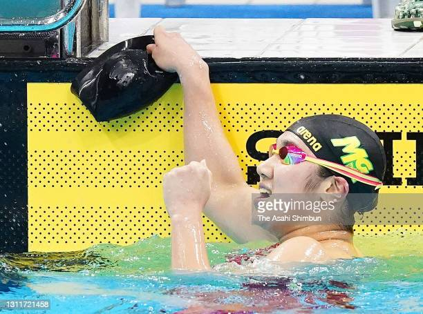 Miyu Namba celebrates winning and qualified for the Tokyo Olympics after competing in the Women's 800m Freestyle final on day seven of the 97th Japan...