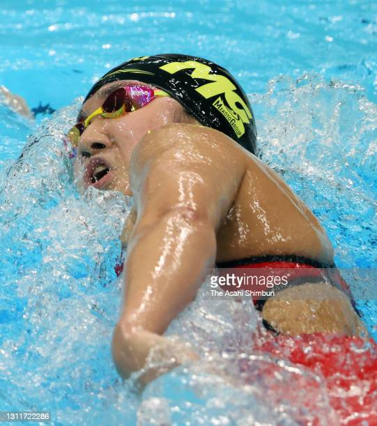 Miyu Namba competes in the Women's 800m Freestyle final on day seven of the 97th Japan Swimming Championships at the Tokyo Aquatics Centre on April...