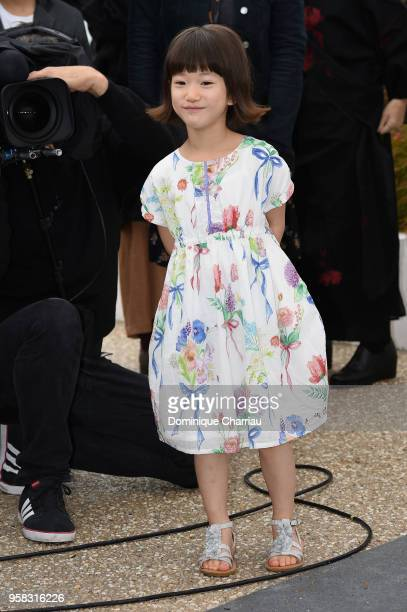 Miyu Sasaki attends the photocall for the Shoplifters during the 71st annual Cannes Film Festival at Palais des Festivals on May 14 2018 in Cannes...