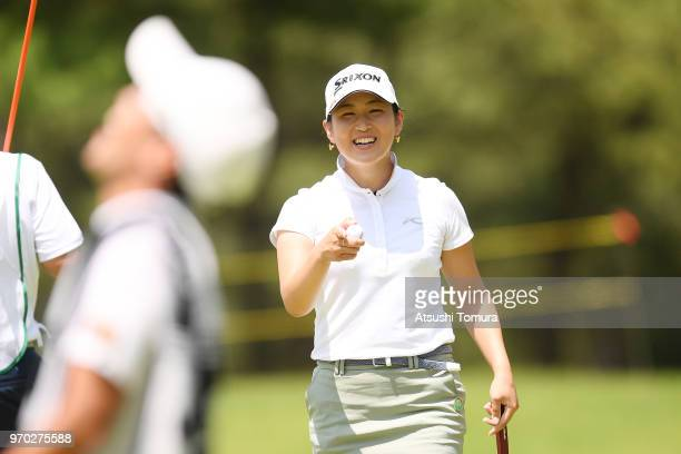 Miyu Shinkai of Japan celebrates after making her birdie putt on the 12th hole during the third round of the Suntory Ladies Open Golf Tournament at...