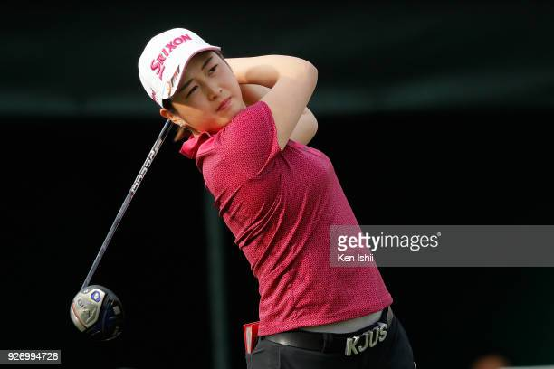 Miyu Shinkai of Japan hits a tee shot on the 1st hole during the final round of the Daikin Orchid Ladies at Ryukyu Golf Club on March 4 2018 in Nanjo...