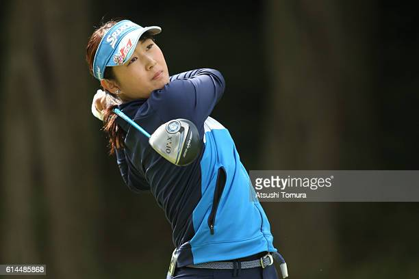 Miyu Shinkai of Japan hits her tee shot on the 12th hole during the first round of the Fujitsu Ladies 2016 at the Tokyu Seven Hundred Club on October...
