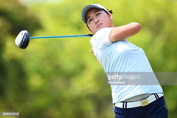 Miyu Shinkai of Japan hits her tee shot on the 9th hole during the first round of the Chukyo Television Bridgestone Ladies Open at the Chukyo Golf...