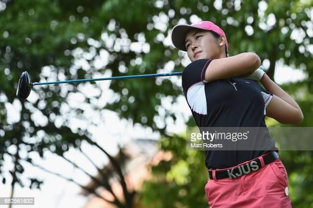 Miyu Shinkai of Japan hits her tee shot on the 9th hole during the second round of the HokennoMadoguchi Ladies at the Fukuoka Country Club Wajiro...